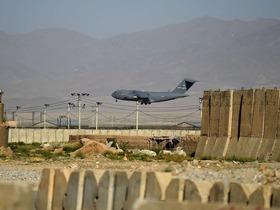 Bagram airbase 3