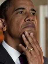 Obama ring 15
