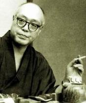 Takeuchi 1