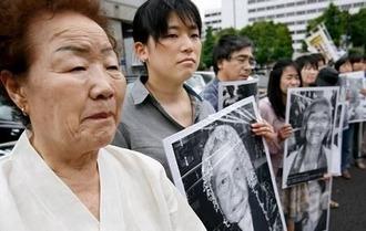 Koreans comfort women 4
