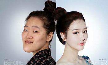 Koreans 0231