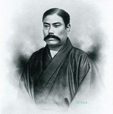 岩崎弥太郎1