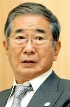Ishihara Shintaro 2
