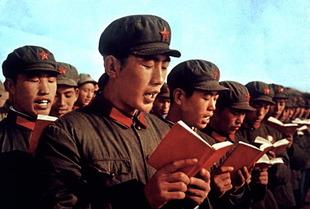 Cultural Revolution 6