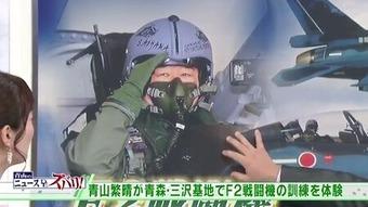 Aoyama 1