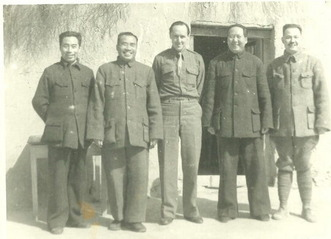 John Paton Davies & Dixie Mission to Yanan