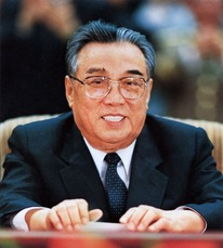 Kim Ilson 1