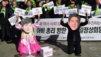 koreans 7