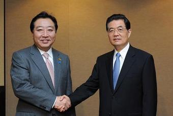 Hu Jintao & Noda 1