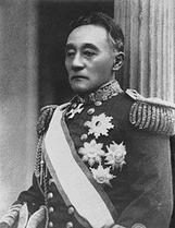 Kawamura 1