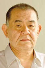 Watanabe Tetsu 1