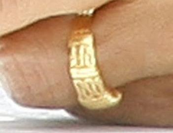 Obama Ring 9