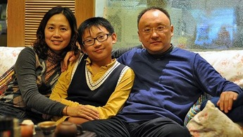 Chinese family 1