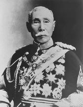 Yamagata Aritomo 1