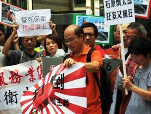 Chinese protest 2