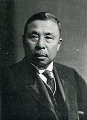 Koizumi Matajiro 1