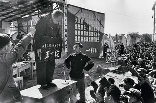 Cultural Revolution 5