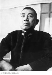 Ohnishi 1