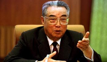 Kim Il Sung 1
