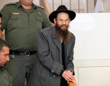 Yitzahak Shapira 2