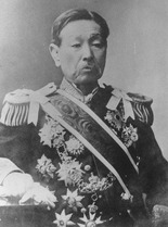 Inoue 1