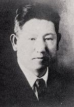 Ozaki Hotsumi