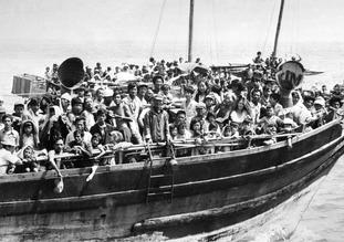 Vietnamese boat people 1