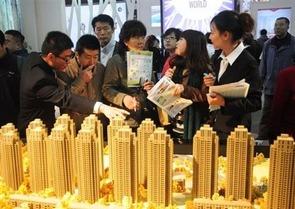 Chinese Investors 1