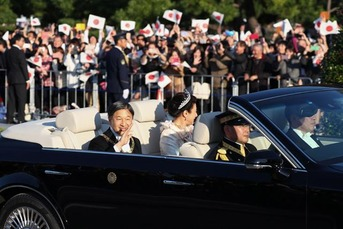 Emperor parade 3