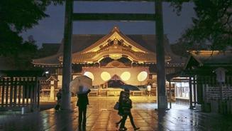 Yasukuni 2