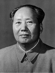 毛沢東 2