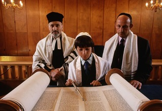Bar Mitzvah 2