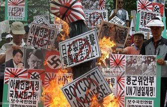Korean protest anti-Japanese 2