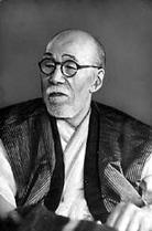 Takamura Kotaro