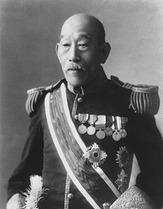 Kiyoura