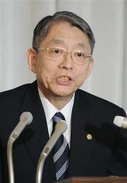 Shimada Nirou 1