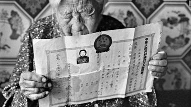 Koreans comfort women 11