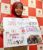 インドネシア人看護師5