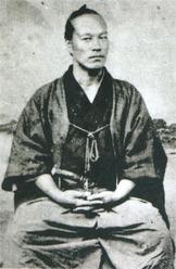 Yamaoka 1