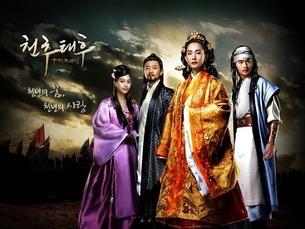 Korean drama 2