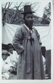 Koreans 776