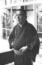 Kono Ichro 1