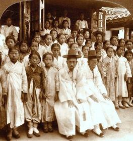 Koreans 921