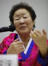 Korean Woman Comfort