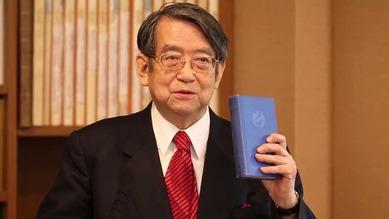 Watanabe Shoichi