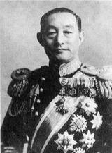 Yonai Mitsumasa