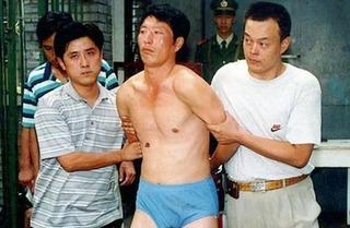 Chinese criminal 2