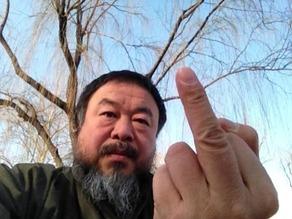 china man anry