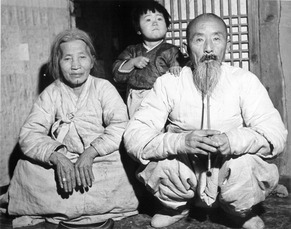 Korean family 1
