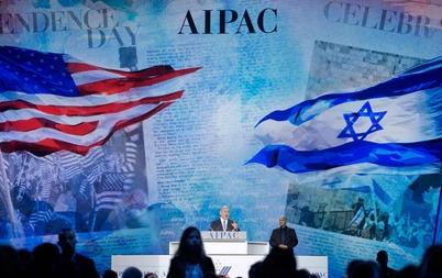 Jew AIPAC 1